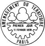 Oblitération 1er jour à Paris le 11 février 1978