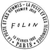 Oblitération 1er jour à Paris le 13 février 1982
