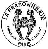 Oblitération 1er jour à Paris le 17 avril 1982
