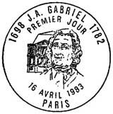 Oblitération 1er jour à Paris le 16 avril 1983