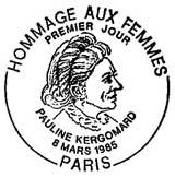 Oblitération 1er jour à Paris le 8 mars 1985