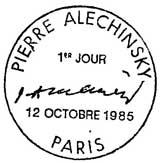 Oblitération 1er jour à Paris le 12 octobre 1985