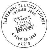 Oblitération 1er jour à Paris le 4 février 1989