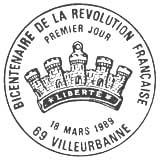 Oblitération 1er jour à Villeurbanne le 18 mars 1989