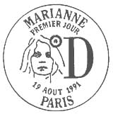 Oblitération 1er jour à Paris le 19 aout 1991