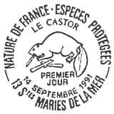 Oblitération 1er jour à St-Marie de la Mer le 14 septembre 1991