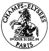 Oblitération 1er jour à Paris le 31 décembre 1994