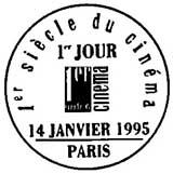 Oblitération 1er jour à Paris et Lyon le 14 janvier 1995