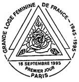 Oblitération 1er jour à Paris le 15 septembre 1995