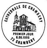 Oblitération 1er jour à Chambéry le 8 juillet 1996