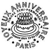 Oblitération 1er jour à Paris le 13 mars 1998