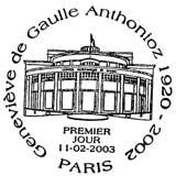Oblitération 1er jour à Paris le 11 février 2003