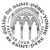 Oblitération 1er jour à St Père (Yonne) le 12 juillet 2003