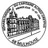 Oblitération 1er jour à Mulhouse le 12 juillet 2006