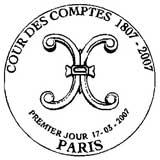 Oblitération 1er jour à Paris le 17 mars 2007