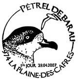 Oblitération 1er jour à Paris et La Plaine-des-Cafres (Réunion) le 28 avril 2007