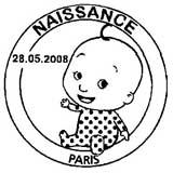 Oblitération 1er jour à Paris au Musée en Herbe Jardin d'acclimatation le mercredi 28 mai 2008'