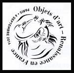 Oblitération 1er jour à Paris au Carré d'Encre le samedi 6 septembre 2014