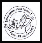 Oblitération 1er jour à Paris au Carré d'Encre et à la foire dautomne Parc expo le 24 et 25 octobre 2014