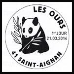 Oblitération 1er jour à Paris au Carré d'Encre et Saint-Aignan au parc de Beauval le 21 et 22 mars'