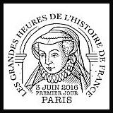 Oblitération 1er jour à Paris au Carré d'Encre et Ardres (62) le 3, 4  et 5 juin 2016