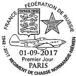 Oblitération 1er jour à Paris au 71ème Salon Philatélique d'Automne du jeudi 9 au dimanche 12 novembre 2017 Espace Champerret Hall A