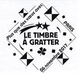 Oblitération 1er jour à Paris au carré d'Encre le 6 novembre 2017