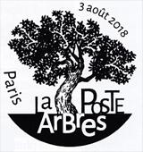 Oblitération 1er jour à Paris au carré d'Encre le 3 et 4 aout 2018