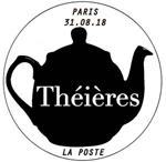 Oblitération 1er jour à Paris au carré d'Encre le 31 aout 2018