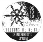 Oblitération 1er jour à Paris au carré d'Encre le 5 et 6 octobre 2018