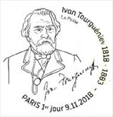 Oblitération 1er jour à Paris au carré d'Encre et à l'Espace Champerret hall A le 9 novembre 2018