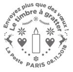 Oblitération 1er jour à Paris au carré d'Encre et au Salon philatélique d'automne à l'Espace Champéret hall A le 8 novembre 2018