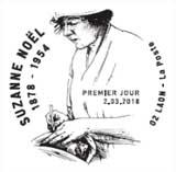Oblitération 1er jour à Paris au carré d'Encre et Laon le 2 et 3 mars 2018