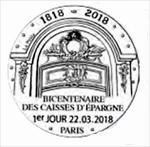 Oblitération 1er jour à Paris au carré d'Encre et à Clermont-Ferrand (Puy-de-Dôme) le 22 mars 2018