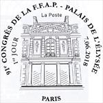 Oblitération 1er jour à Paris au carré d'Encre et au salon PARIS PHILEX 2018, Paris expo, Porte de Versailles le 7 juin 2018