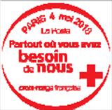 Oblitération 1er jour à Paris au carré d'Encre le 4 et 5 mai 2018