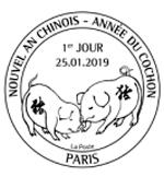 Oblitération 1er jour à Paris au carré d'Encre le 25 et 26 janvier 2019