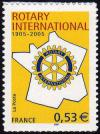 timbre N° 3750A, Rotary International