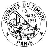 Oblitération 1er jour le 20 janvier 1951