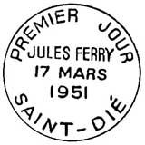 Oblitération 1er jour à Saint Dié le 17 mars 1951