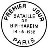 Oblitération 1er jour à Paris le 14 juin 1952