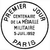 Oblitération 1er jour à Paris le 5 juillet 1952