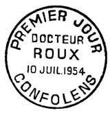 Oblitération 1er jour à Confolens le 10 juillet 1954