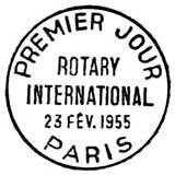 Oblitération 1er jour à Paris le 23 février 1955