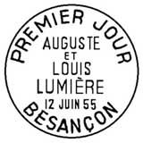 Oblitération 1er jour à Besançon et Lyon le 12 juin 1955