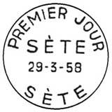 Oblitération 1er jour à Sète le 29 mars 1958
