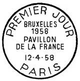 Oblitération 1er jour à Bruxelles le 12 avril 1958