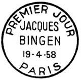 Oblitération 1er jour à Paris le 19 avril 1958