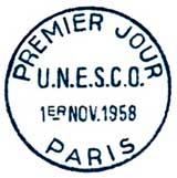Oblitération 1er jour à Paris le 1 novembre 1958