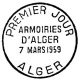 Oblitération 1er jour à Alger le 7 mars 1959